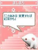 mashimaro060221-1