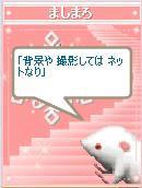 mashimaro060221-2