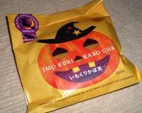 Halloween0811012