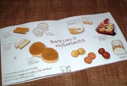 Cake0607112