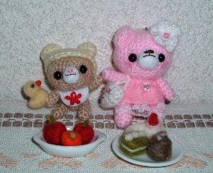 Handmade0604112