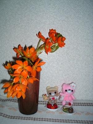 Handmade0604113