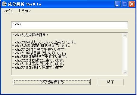 Seibun0604061