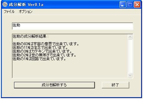 Seibun0604062