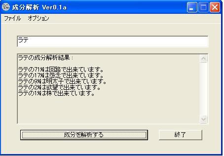 Seibun0604063
