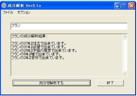 Seibun0604064
