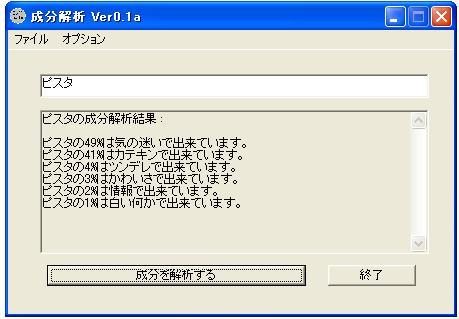 Seibun0604065